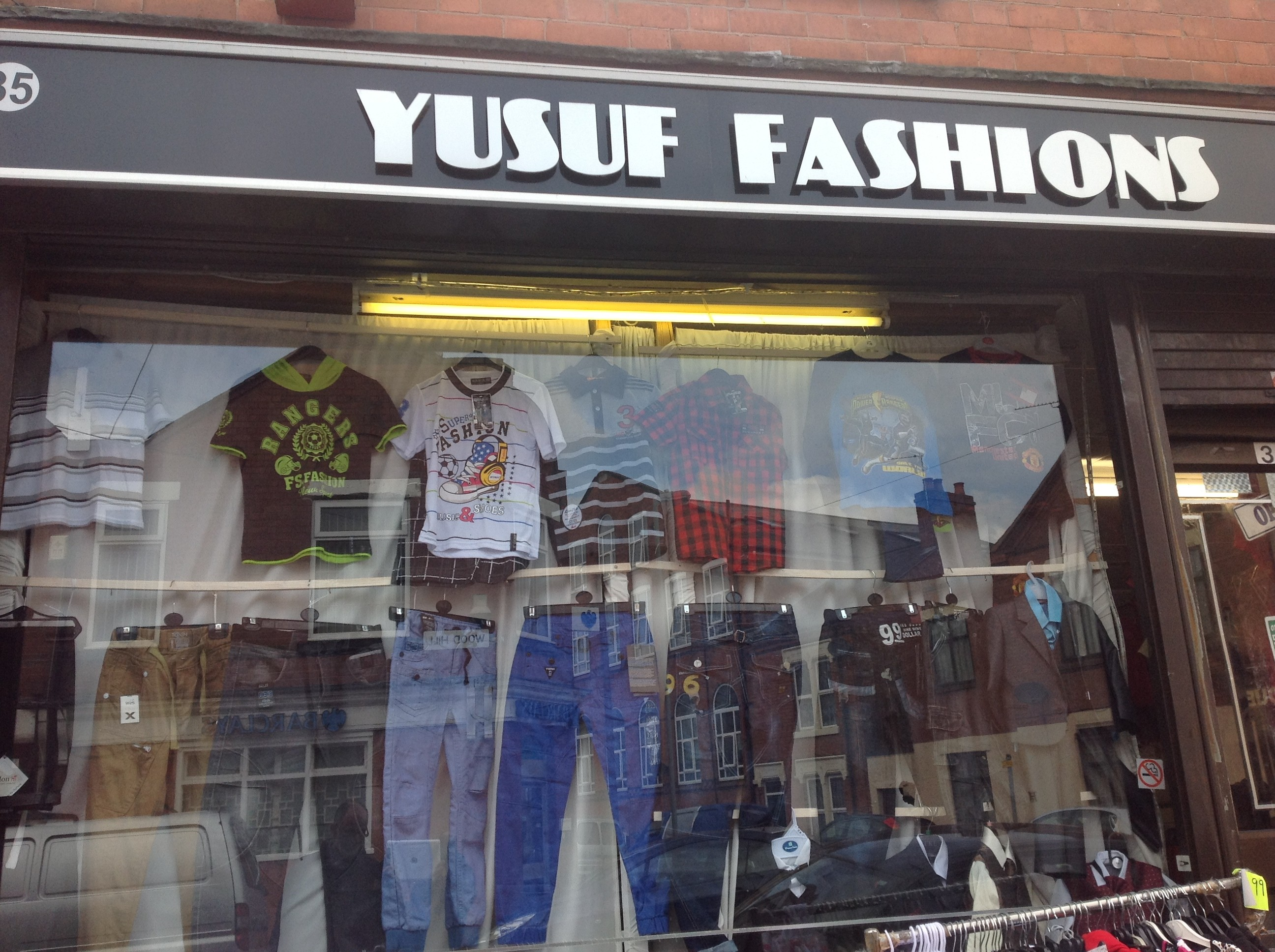1367325991image_1 kids,childrens clothes shop north evington,leicester,coventry,Childrens Clothes Retailers Uk